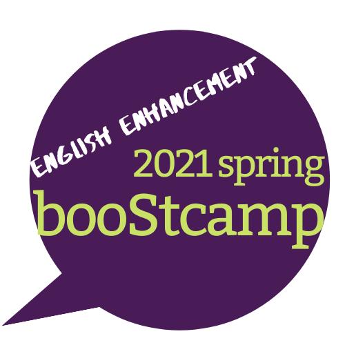 Boostcamp logo